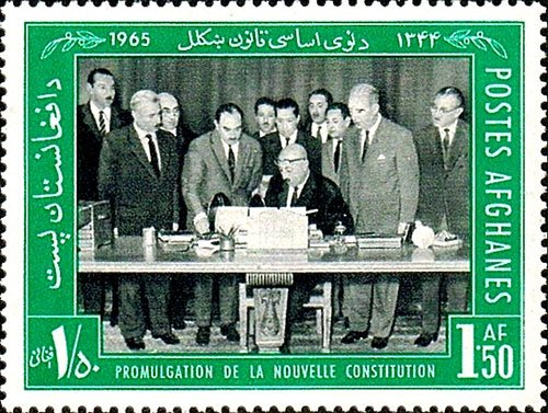 A 1965 postage stamp from Afghanistan showing Zahir Shah signing the new Afghan Constitution. The 1964 Constitution can he read HERE