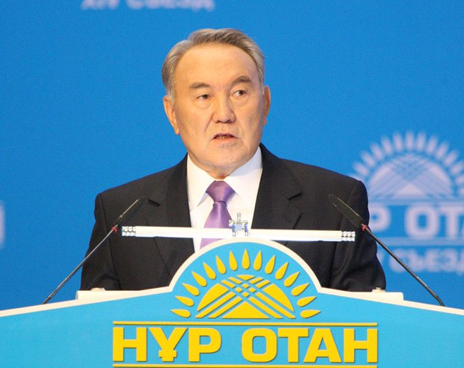 Nazarbayev_at_Nur_Otan_Congress_OpenAsia