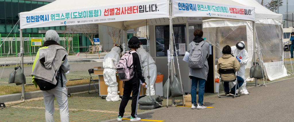 South Korea walk-through screening clinic