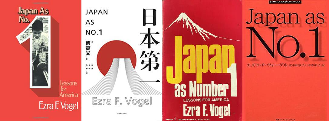 Japan as Number 1