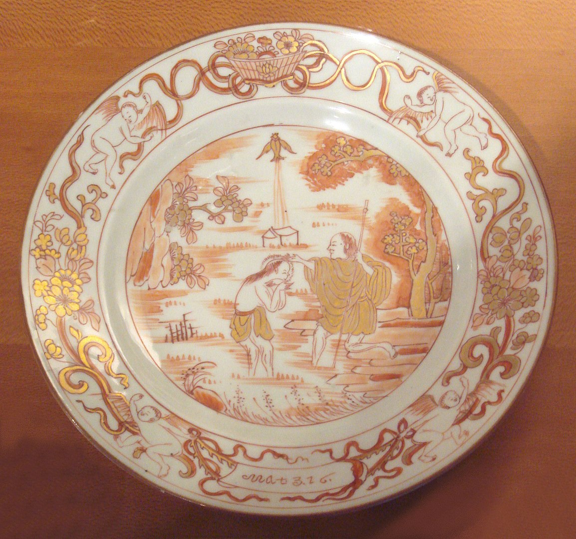 Qing export porcelain with European Christian scene, 1725–1735.